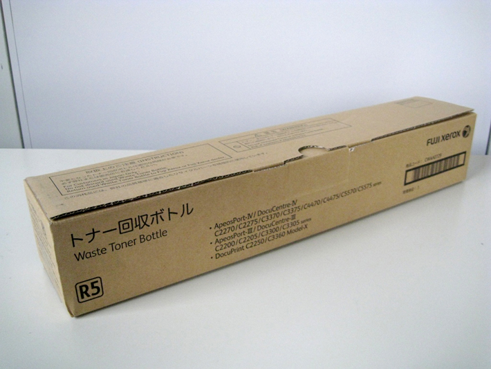 Waste Toner Bottle Fuji Xerox DocuCentre-III C4100 (CWAA0729)